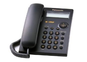 تلفن پاناسونیک مدل KX-TSC11BX