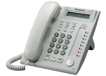تلفن سانترال تحت شبکه KX-NT321