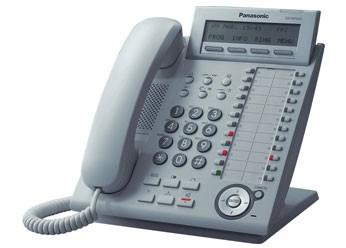 تلفن سانترال تحت شبکه KX-NT343