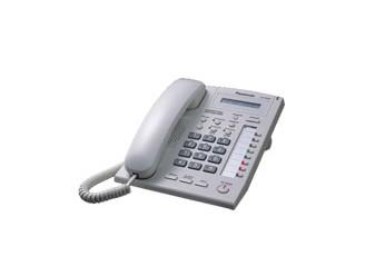تلفن سانترال دست دوم پاناسونیک KX-T7665