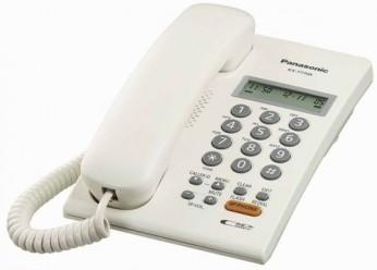 تلفن پاناسونیک مدل KX-T7705X