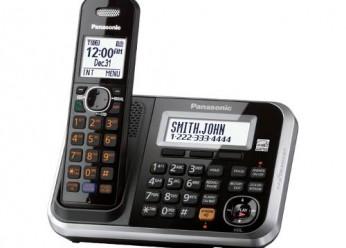 تلفن بیسیم پاناسونیک KX-TG6841