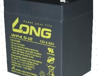 باطری خشک ۱۲ ولت ۴٫۵ ، ۴ آمپر لانگ – LONG