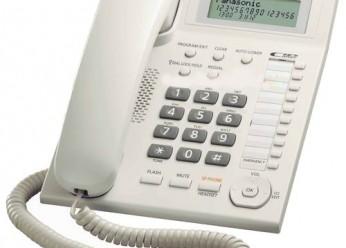 تلفن پاناسونیک مدل KX-TS7716