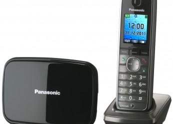 تلفن بیسیم پاناسونیک KX-TG8611