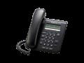 تصویر تلفن سانترال تحت شبکه پاناسونیک مدل KX-NT511 2