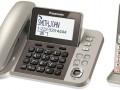 تصویر تلفن بیسیم پاناسونیک مدل KX-TGF350N 2